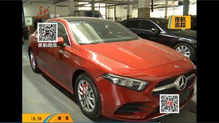 黑龙江奔驰男车主维权:新车发动机频繁熄火