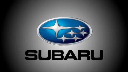 斯巴鲁汽车召回39辆进口森林人、傲虎、力狮汽车
