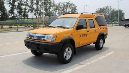 郑州日产召回3620辆纯电动工程车、厢式运输车及乘用车