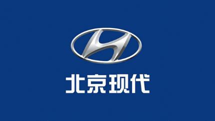 IEB程序不完善存在安全隐患,北京现代汽车召回2591辆昂希诺、菲斯塔纯电动车