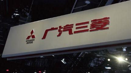 燃油泵芯存在安全隐患,广汽三菱召回6339辆2019年款劲炫及欧蓝德